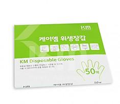KM 위생 비닐 장갑
