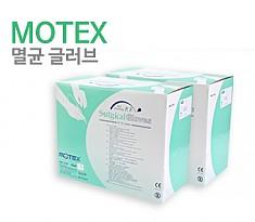 [멸균] MOTEX Surgical Gloves Latex PF, Wet donning