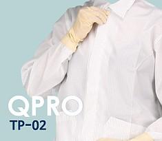 [QPRO] TP-02 방진복/제전복/무진복 투피스 Y카라형 (미얀마산)