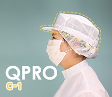 [QPRO] C-1 방진모자/제전모자/무진모 (미얀마산)