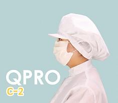[QPRO] C-2 방진모자/제전모자/무진모 (미얀마산)