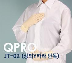 30주년 이벤트 [QPRO] JT-02 상의단독  Y카라형 (미얀마산)