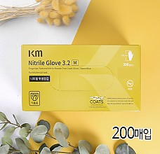 [3.2g] 식품용 니트릴 글러브 FOOD GLOVE(식품용장갑)