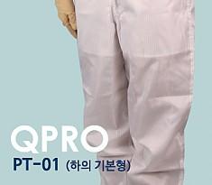 30주년 이벤트 [QPRO] PT-01 하의 단독 (미얀마산)