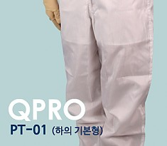 [QPRO] PT-01 (하의 단독)
