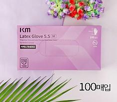 [5.5g] 식품용 라텍스 글러브 FOOD LATEX GLOVE(식품용장갑)